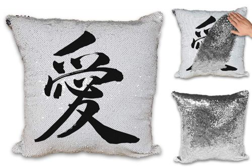 Japanese Love Symbol Sequin Reveal Magic Cushion Cover